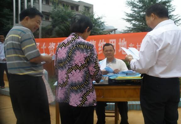 http://116.52.249.63/uploadfile/Document/20110630115804004.jpg